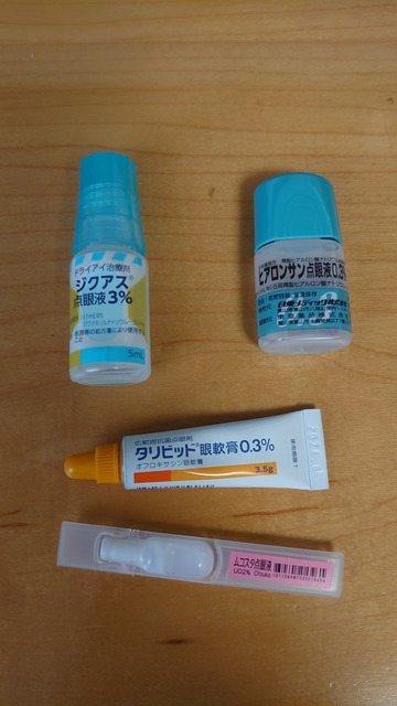 DSC_2576.JPG