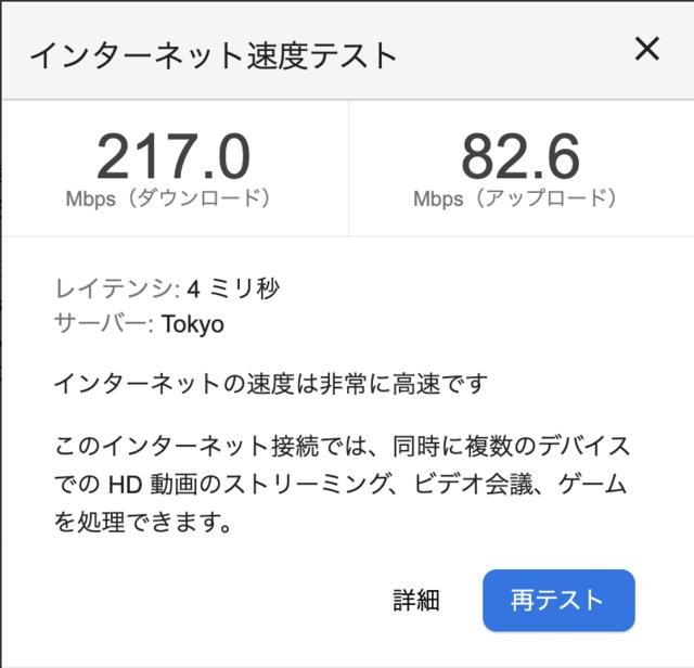 スクリーンショット 2020-05-19 12.01.15.png