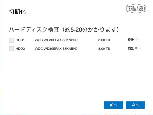 スクリーンショット 2020-08-13 15.42.12.png