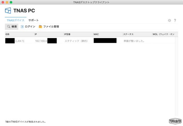 スクリーンショット 2020-08-14 19.19.34.png