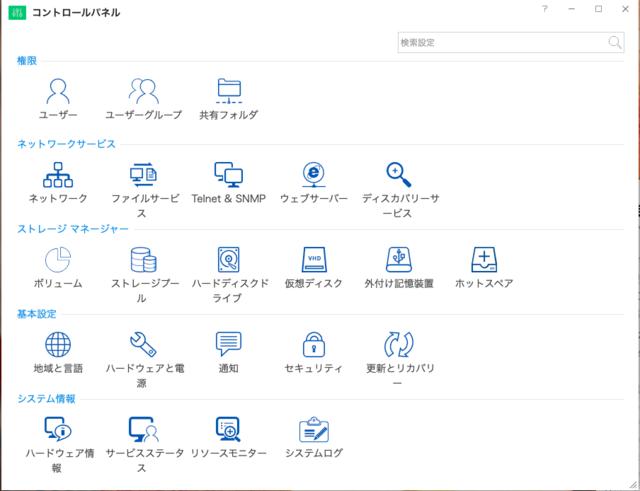 スクリーンショット 2020-08-14 20.54.11.png