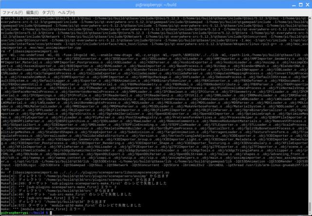 make_j2_builderror.png