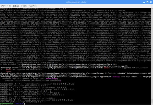 make_qtscript_builderror.png