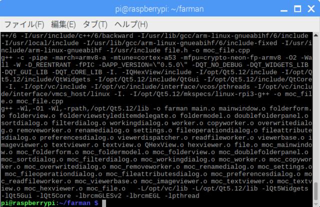 qt_farman_build_succeeded.png