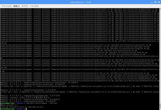 qt_make_install_succeeded.png