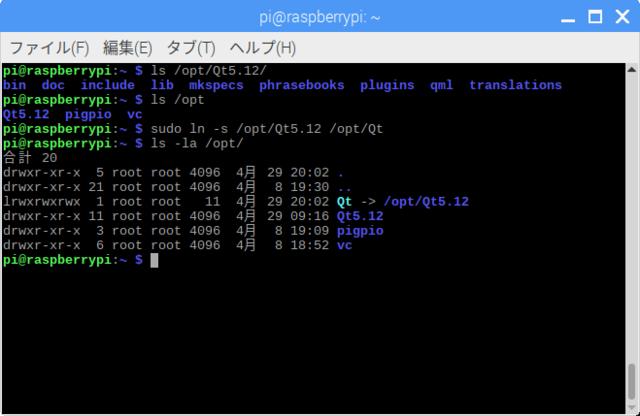 qt_symbolic_link.png